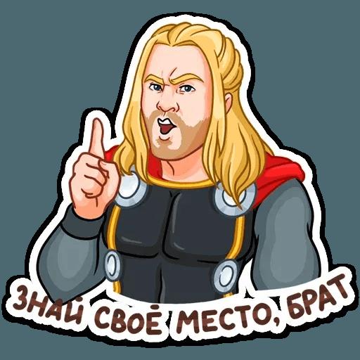 Thor - Sticker 15