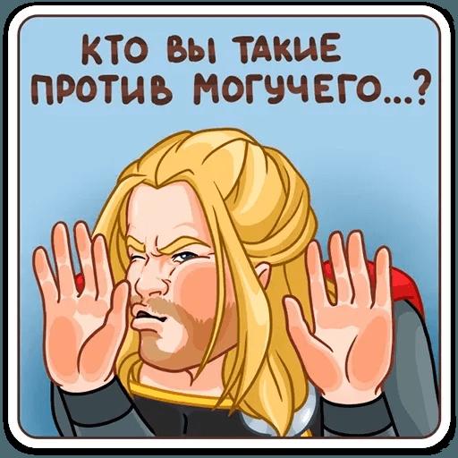 Thor - Sticker 17