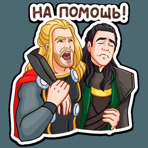 Thor - Sticker 18