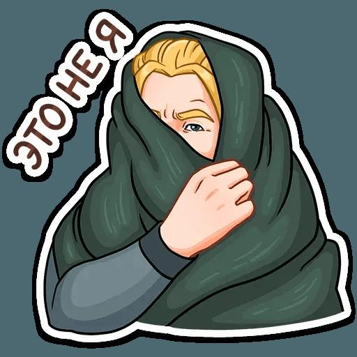Thor - Sticker 21