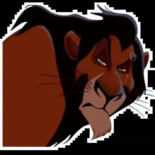 Scar - Sticker 8