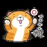 Lanlanword2 - Tray Sticker