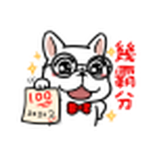 BEE2 - Sticker 1