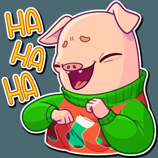 Mr. Piggy - Sticker 5