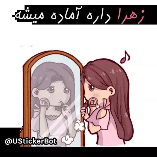 mohammadzahra - Sticker 29