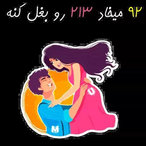mohammadzahra - Sticker 10