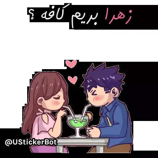 mohammadzahra - Sticker 23