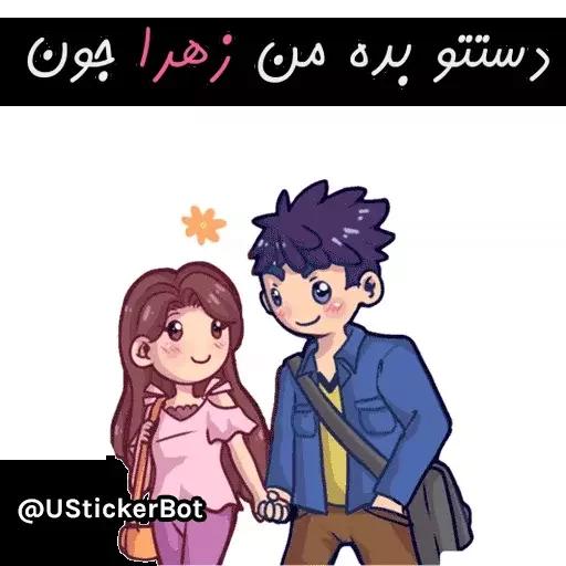 mohammadzahra - Sticker 27