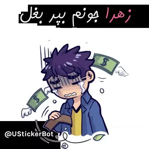 mohammadzahra - Sticker 13