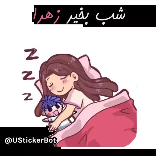 mohammadzahra - Sticker 21