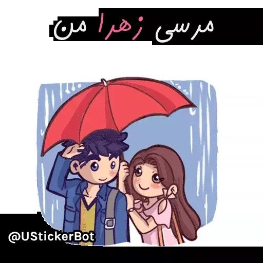 mohammadzahra - Sticker 11