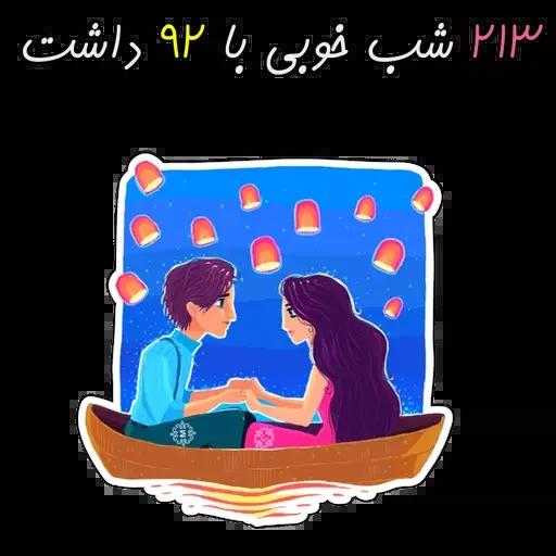 mohammadzahra - Sticker 8