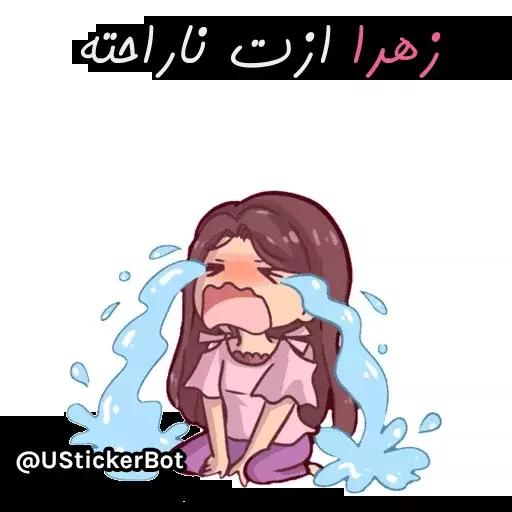 mohammadzahra - Sticker 24