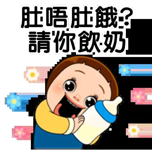Sho-Chan Doll (HK) - Sticker 7