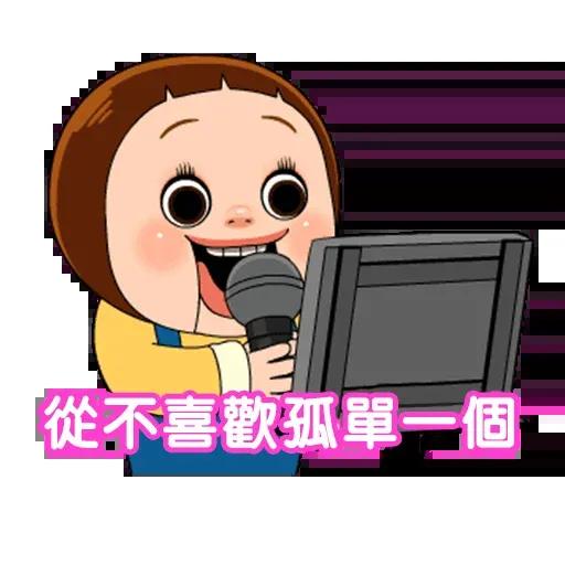 Sho-Chan Doll (HK) - Sticker 12