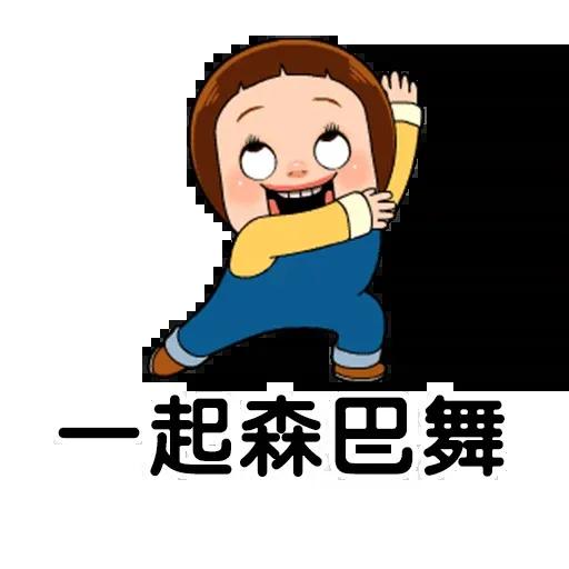Sho-Chan Doll (HK) - Sticker 10