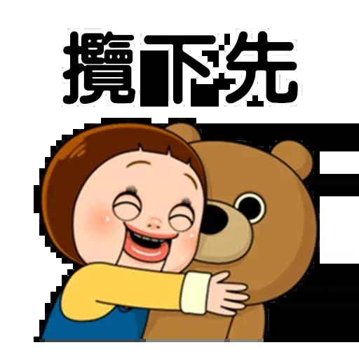 Sho-Chan Doll (HK) - Sticker 8