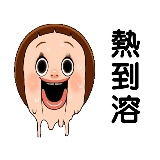 Sho-Chan Doll (HK) - Sticker 3