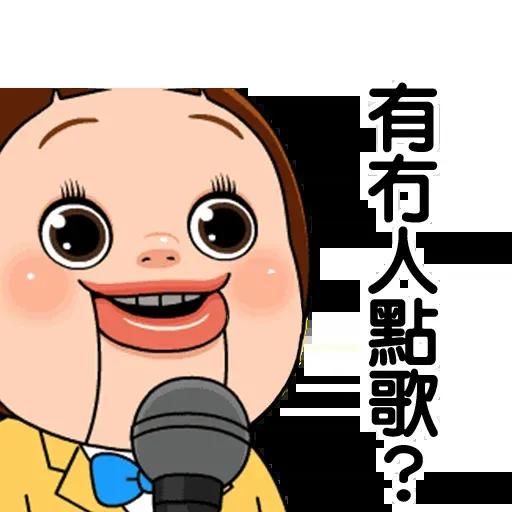Sho-Chan Doll (HK) - Sticker 1