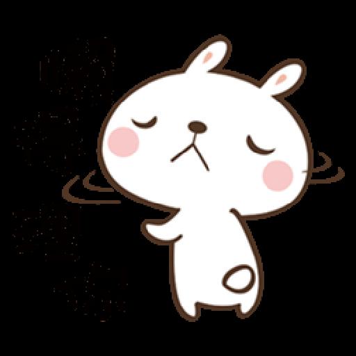 奶油兔 - Sticker 7