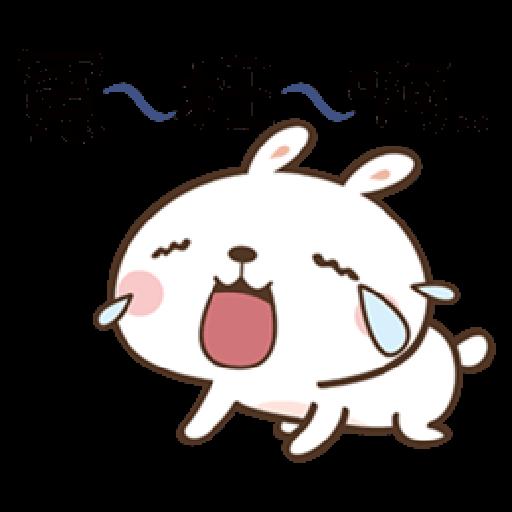奶油兔 - Sticker 21