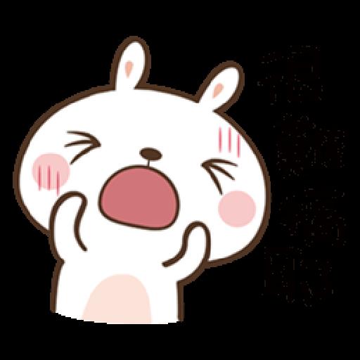 奶油兔 - Sticker 14