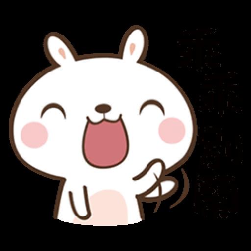 奶油兔 - Sticker 10
