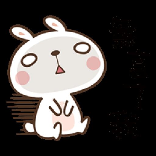 奶油兔 - Sticker 9