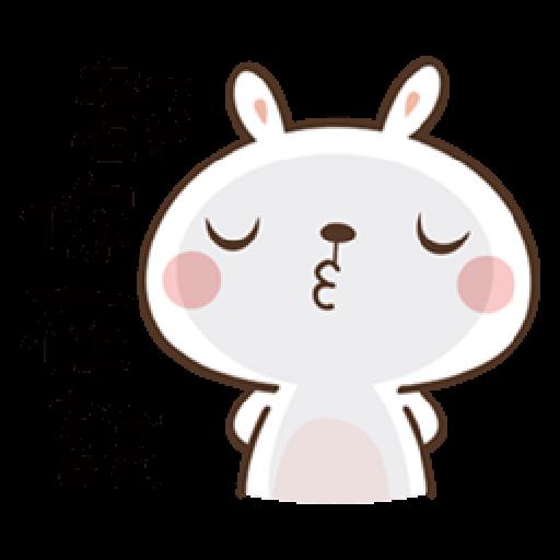 奶油兔 - Sticker 18