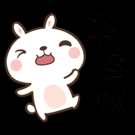 奶油兔 - Sticker 8