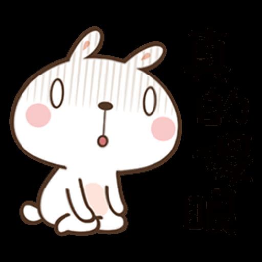 奶油兔 - Sticker 11