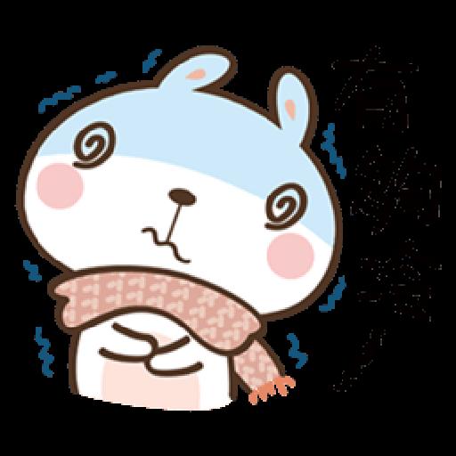 奶油兔 - Sticker 12