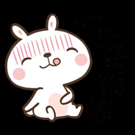 奶油兔 - Sticker 15