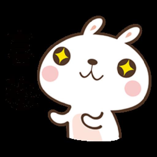 奶油兔 - Sticker 19