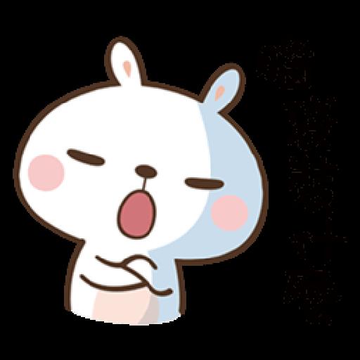 奶油兔 - Sticker 1