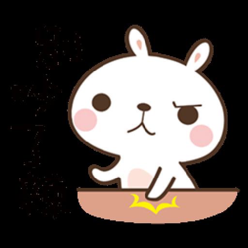 奶油兔 - Sticker 4