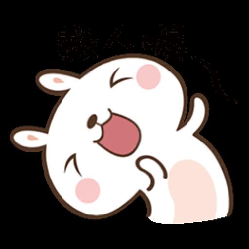 奶油兔 - Sticker 13