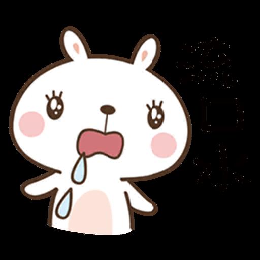 奶油兔 - Sticker 16