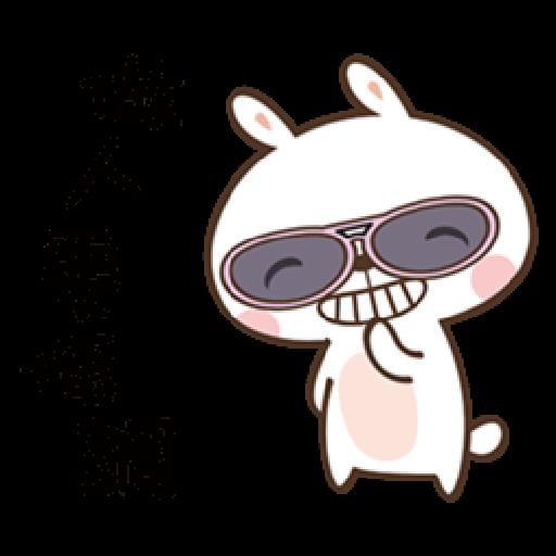 奶油兔 - Sticker 23
