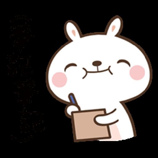 奶油兔 - Sticker 2