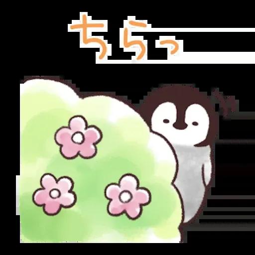 nekopen2 - Sticker 1