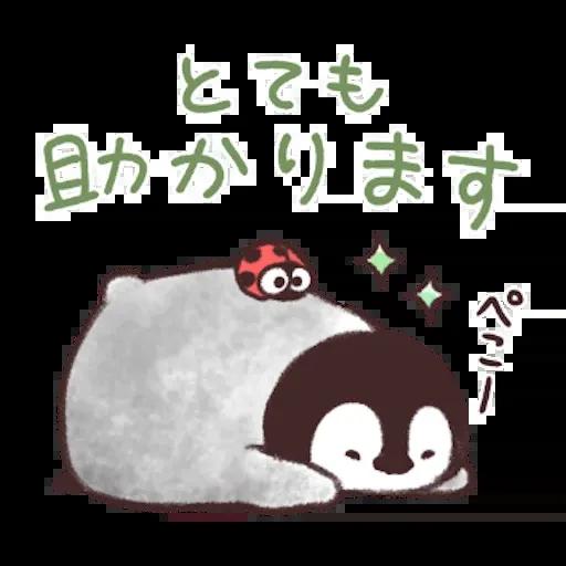 nekopen2 - Sticker 6