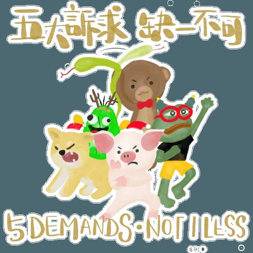 XMAS Glory to HK - Sticker 2