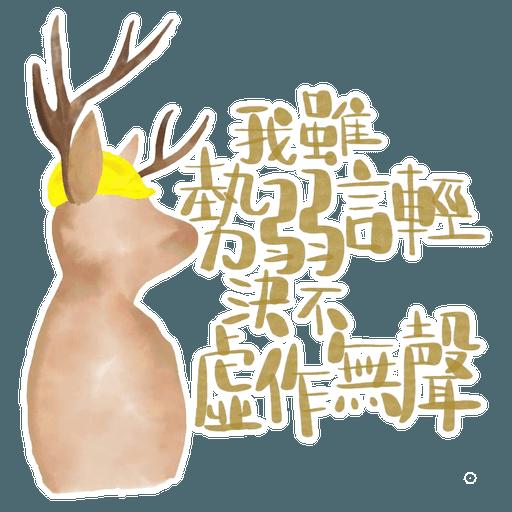 XMAS Glory to HK - Sticker 3