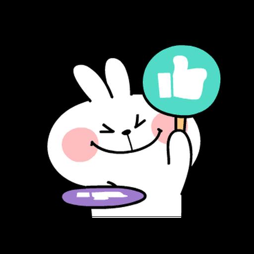 Spoiled Rabbit You-4 - Tray Sticker