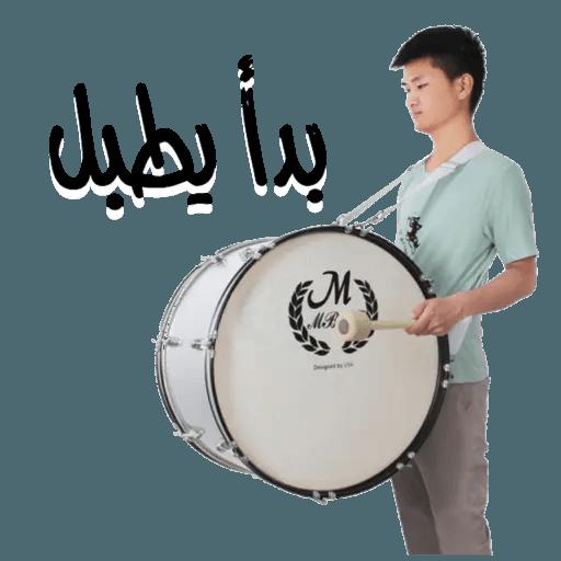 Arabic1 - Sticker 6
