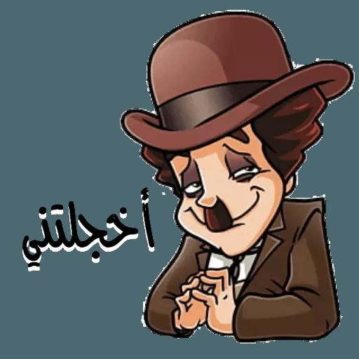 Arabic1 - Sticker 13