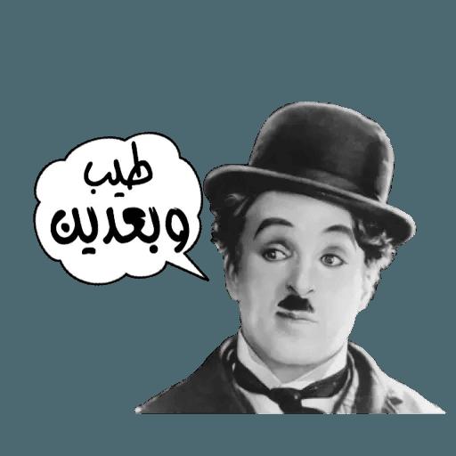 Arabic1 - Sticker 14