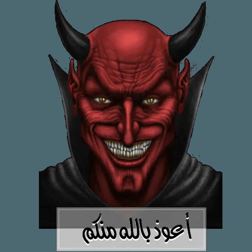 Arabic1 - Sticker 16