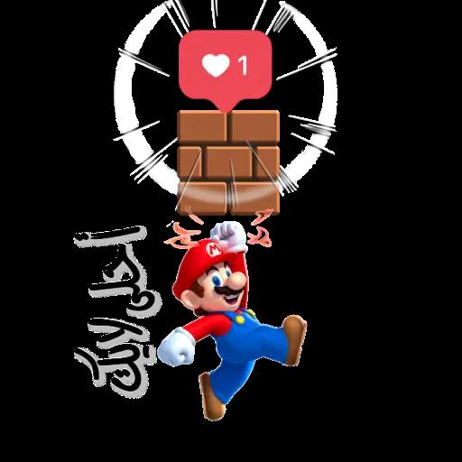 Arabic1 - Sticker 9